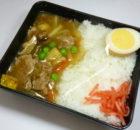 中華丼2017