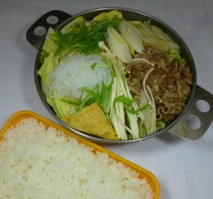 牛すき鍋2018