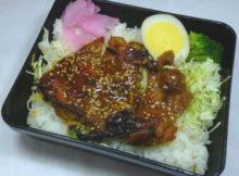 鶏辛味噌丼