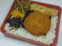 ¥300-海苔弁メンチ2019