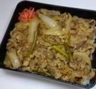 2017牛焼肉丼