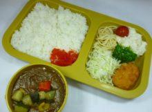 夏野菜カレー2020