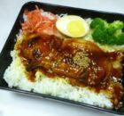 鶏辛味噌丼2020