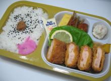 ¥610 えびステーキカツ