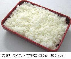 rice_big
