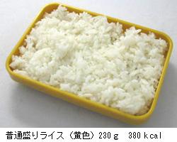 rice_small